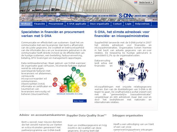 image18 SupplierDNA joins the E invoicing Platform